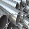 /product-tp/professional-supply-316-316l-304-stainless-steel-pipe-price-50020062450.html