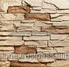 Artificial stone ledge stone tile cladding 500x100x30 mm