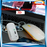 3D blank computer mouse cover ,heat press printing parts of the computer mouse