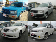 Durable and Reliable used japanese car half cut and engines for irrefrangible accept orders from one car