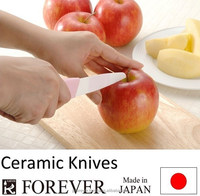 Boneless meats, fruit and vegetable ceramic knives, all produced in Japan to the highest quality, superior wear performance