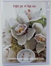 día de la boda flores de color blanco de la tarjeta de saludos