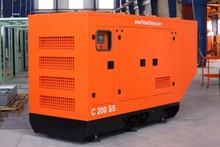 Diesel Generator Perkins - cummins - volvo from 7KVA to 2500 KVA