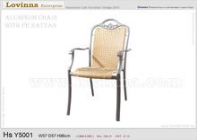 Rattan Aluminum Chair, Malaysia Aluminum Chair, Singapore Aluminum Chair, Out door furniture, cafe chair, coffee shop chair