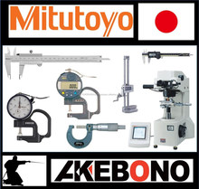 Internationally-recognized stable performance Mitutoyo digital micrometer