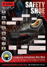 Midsole Steel Toe Cap E - KING Safety Shoes