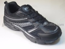 Japanese Made Shoes, Casual Shoes, Sports Shoes