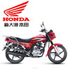 150cc motorcycle 150-19