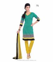 Low Price Dress Material \ Fancy Salwar Kameez