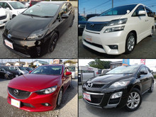 Japanese and Reliable Jpanese used car dealers for irrefrangible accept orders from one car