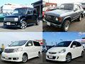 Japonês empresa de exportação de alta qualidade e barato carros usados com enorme estoque disponível