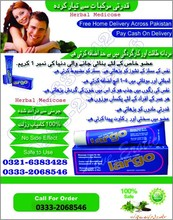 The only real natural Penis Enlargement medicine 0321-6383428