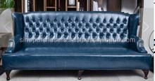 Armchair/sofa