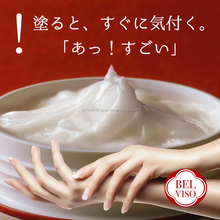 New feeling popular hand cream beauty care product for maintaining skin smooth
