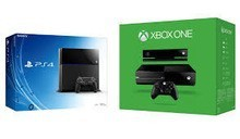 Wholesale / Promo For MICROSOFT XBOX ONE 500GB Console + 5 GAMES - New - Sealed - Original