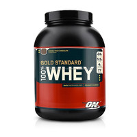 Optimum Nutrition 100% Gold standard whey protein for sale at discounted prices .Offer ends soon