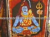 "Wall Decoration "" Lord Shiva"""