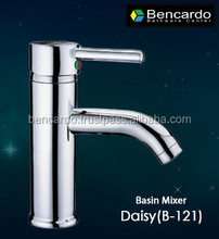 Faucet - Bathroom Faucet - Basin Faucet- Single Lever Basin Mixer Brass- Bencardo Taps- B-121