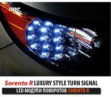 [IONE] KIA Sorento R - LED Turn Signal Modules DIY Kit (T Version)