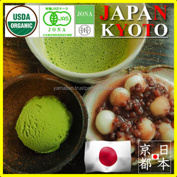 Organic and Japanese brew loose tea