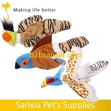 Sanxia Squawker Bird Toy