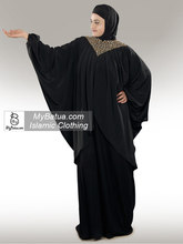 Islamic Clothing, Muslim Hijab Dress, Wholesale, Party & Occasion Wear, Sehr Hand Embroidered Black Kaftan Abaya AY-249