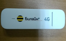 Huawei E3372 modem USB dongle new unlocked LTE + 3G