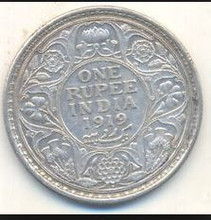 1919 one rupee silver coin very rare and antique