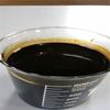 Coco shell liquid tar