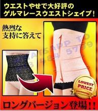 Woman Women Lady High Waist Shaper body slimming slim tummy shaper