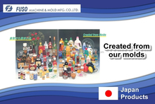 A variety type of low cost Japan made Wine Bottle Molds for stable quality
