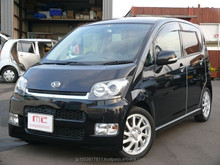 Good Condition and Goodlooking japan trade used car made in Japan