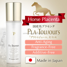 Easy to use and High quality the face shop Horse Placenta Serum Lotion