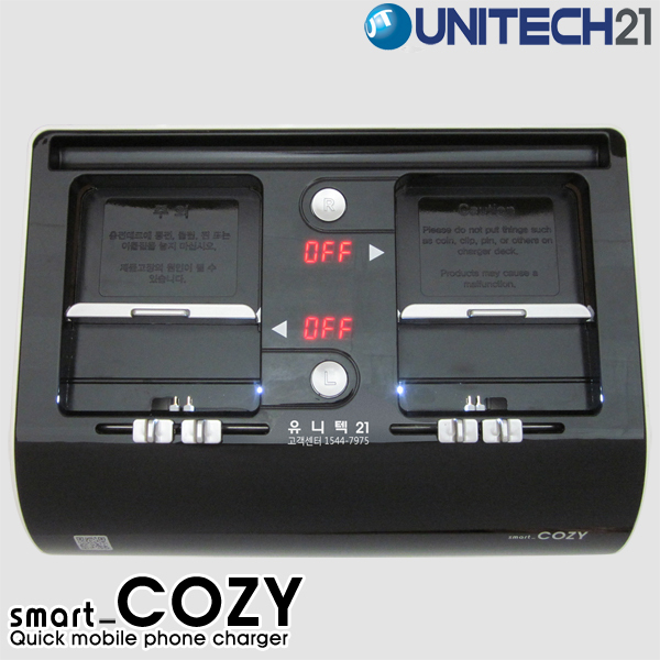 smartphone,mobilephone,cellphone quick charger,smart-COZY