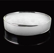 Food grade ammonium bicarbonate baking powder buy - Bicarbonate d ammonium cuisine ...