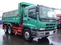 USED Isuzu Giga Dump Truck