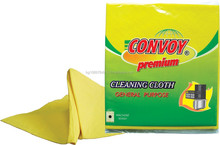 General Purpose Cleaning Cloth (35 x 40 cm) x 1 pc.