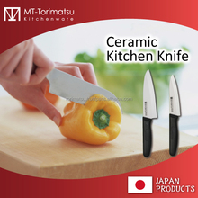 "Japanese Bland ""Forever"" Ceramic Pro Use Kitchen Kinife Chef's Knife And Petty"