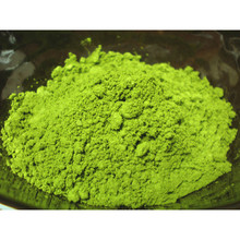 Japanese and High quality japanese cherry blossom tea Shizuoka organic green tea matcha made in Japan with Hot-selling made in J