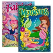 JUMBO FAIRIES / MERMAIDS Coloring & Activity Book
