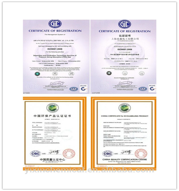 Yixin lithium hydroxide monohydrate for business used in metal production-4