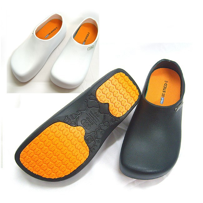 Slip And Oil Resistant Chef Shoes