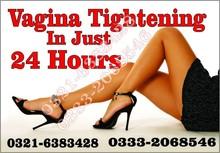 Vaginal Tightening Tablets Tight Loose Vagina 16 Pills In Pakistan0321-6383428