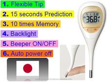 Suave y seguro termómetro clínico características con múltiples funciones, made in japón