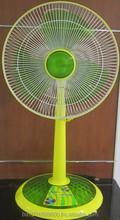 Half Stand Fan