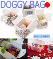 Eco bag Bargain 3R Doggy Bag Cute design washable home made sweets packaging