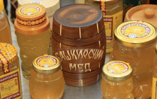 Natural Bashkir Honey