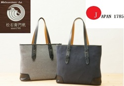Modern canvas wholesale tote bags, canvas bag for Wholesales , small lot order available