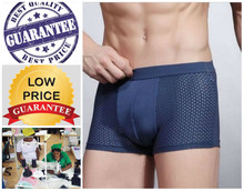 underwear cotton pant factory 100%quality price Lowest in Asia free sample will be provided