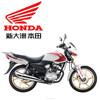 Honda 125 cc motorcycle SDH(B2)125-52 with Honda patented electromagnetic locking system